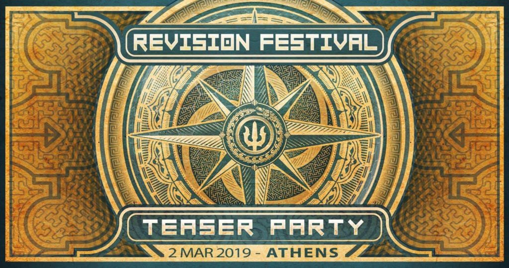 Revision Festival - Teaser Party 2019