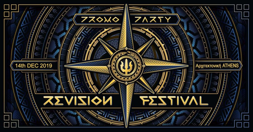 Revision Festival Winter Promo Party 2019